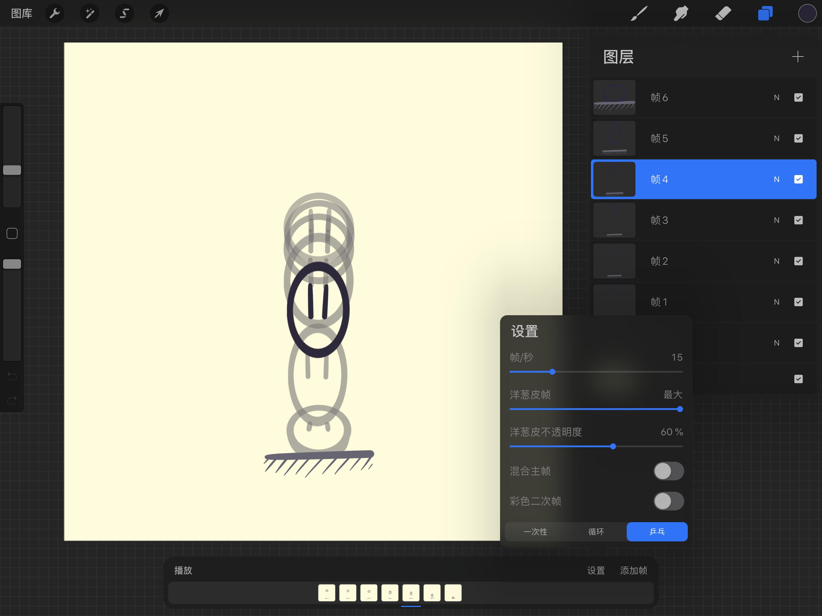 ipad 繪畫工具 procreate 更新 5.0:最具「可玩性」的