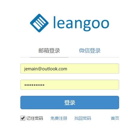 登录注册.png