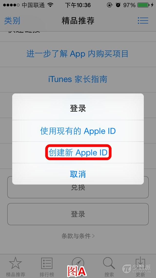 App Store 美国 Apple ID 注册指南