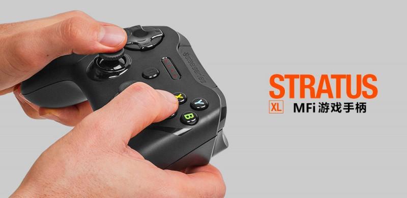 感受大厂风范:SteelSeries Stratus XL 游戏手柄体验