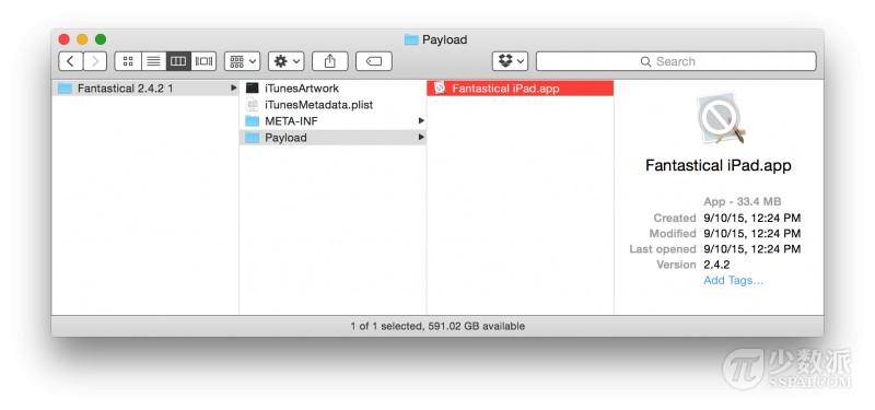 URL Schemes 使用详解 - iOS - 源码 | Zero Status - 13