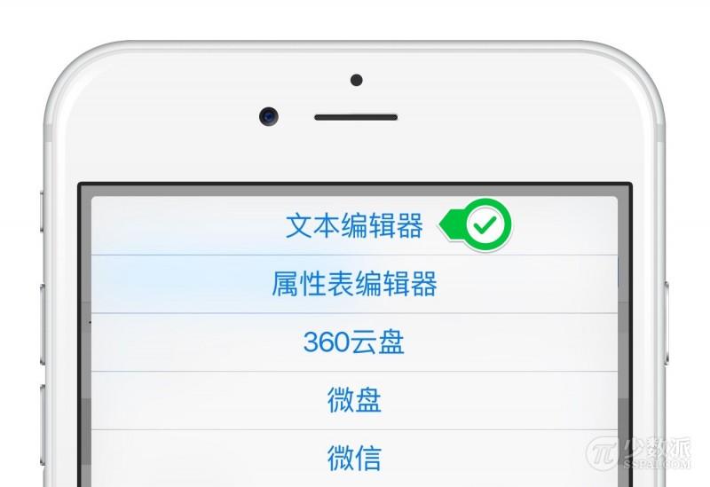 URL Schemes 使用详解 - iOS - 源码 | Zero Status - 18
