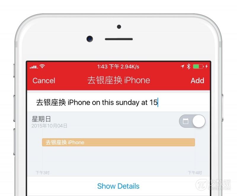 URL Schemes 使用详解 - iOS - 源码 | Zero Status - 5