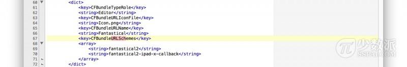 URL Schemes 使用详解 - iOS - 源码 | Zero Status - 16