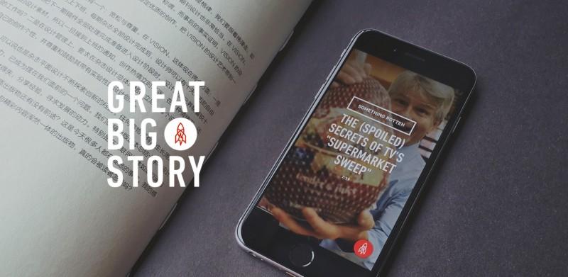 每天一个短视频,讲述你不知道的故事:Great Big Story