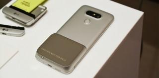 下巴可以拆下来:LG G5 是一台「模块化」的新手机