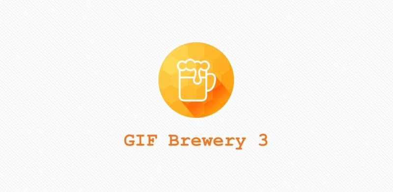 功能全面,也易于上手:Mac 动图制作工具 GIF Brewery 3