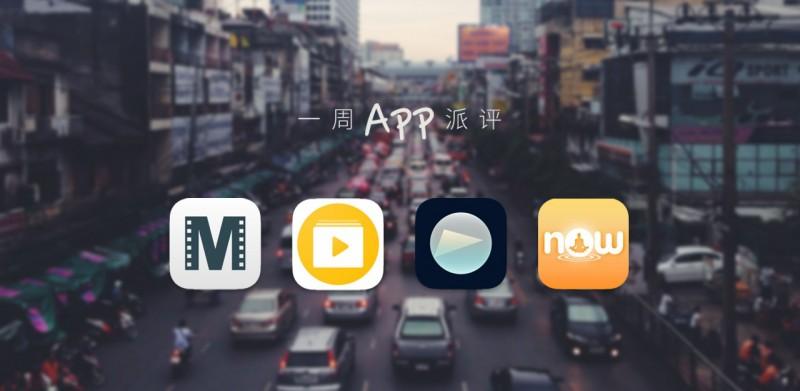 Image result for Mark視頻app