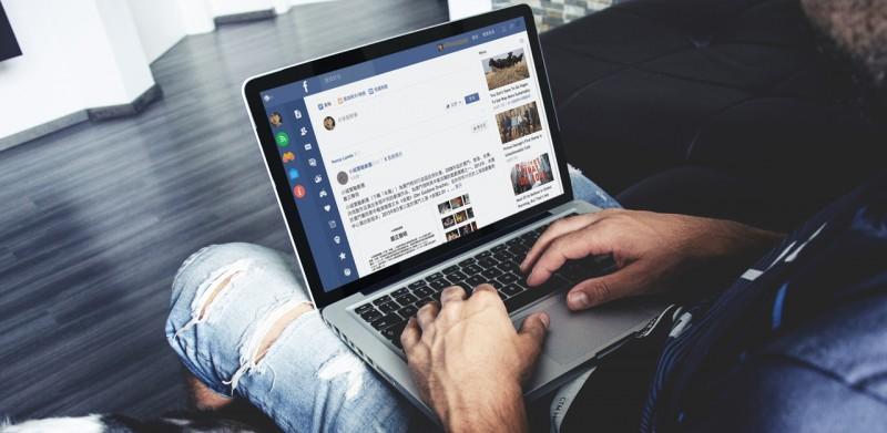 让微博变成我想要的样子:5 款 Chrome 扩展让社交网站更加清爽好用