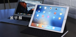 派早报:新 iPhone 或命名为 iPhone 6SE,第二代 iPad Pro 谍照,Spark for Mac 截图曝光等