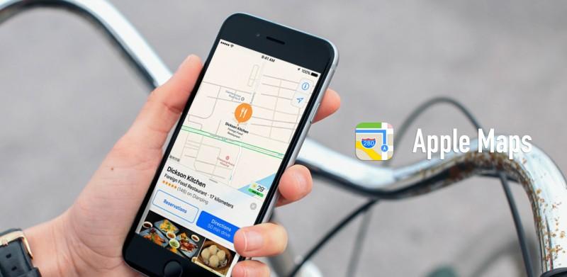 具透丨iOS 10 中的原生地图 App,和以往大不一样