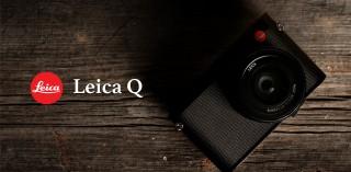 拿起来就有要创作的欲望:Leica Q 相机评测
