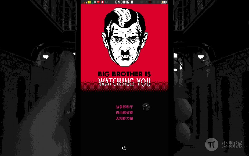游戏篇 - Magazine cover