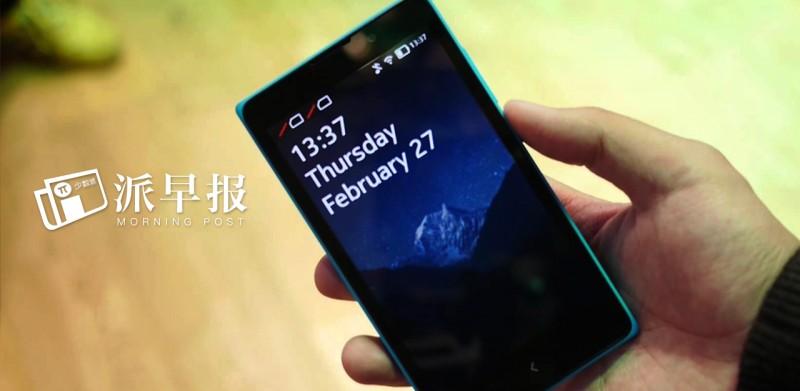 派早报:诺基亚年底发 Android 新机,Nexus Marlin 配置曝光,Google Photos 新广告等