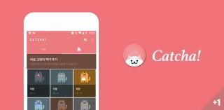 Catcha!,Android 7.0 上收集猫咪的彩蛋,被人做成小游戏了丨App+1