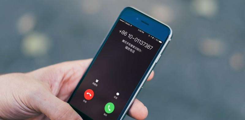 具透丨iOS 10 支持拦截骚扰电话了,这些事情你应该知道
