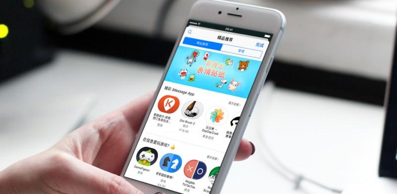 具透丨这才是让 iMessage 变得好玩有用的原因:iMessage App Store 详解