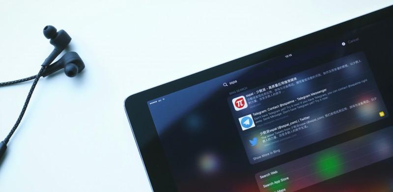 iOS Spotlight 调教指南