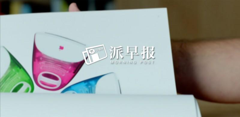派早报:苹果出了一本产品设计编年史,中消协询问 iPhone 自动关机问题,星巴克中国 App 更新等