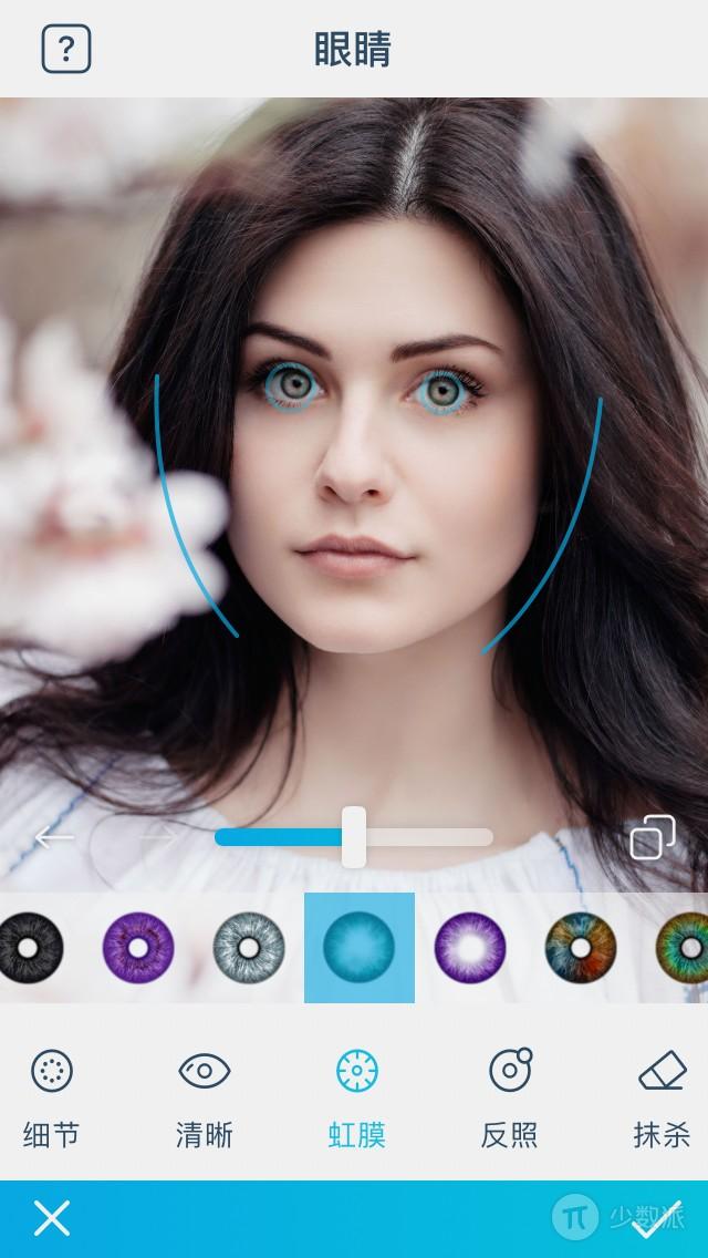 新技术新产品 - cover