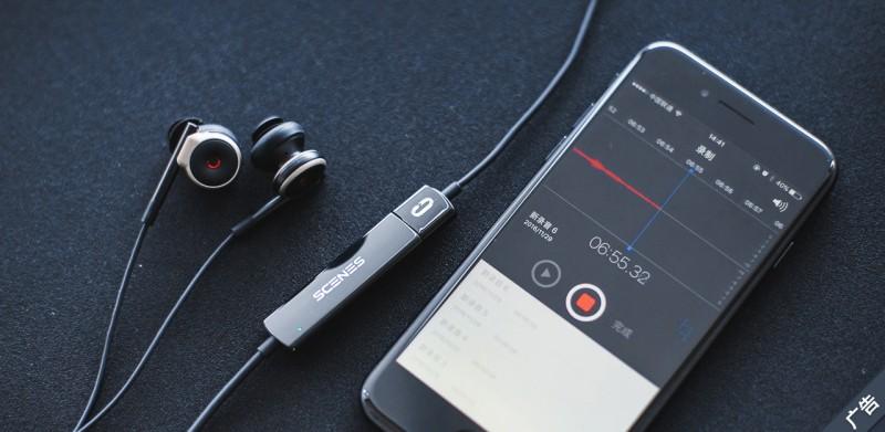 无需专业设备,一副耳机录下临场感爆棚的 3D 音效:森声 Lifelike 录音耳机 | 新玩意