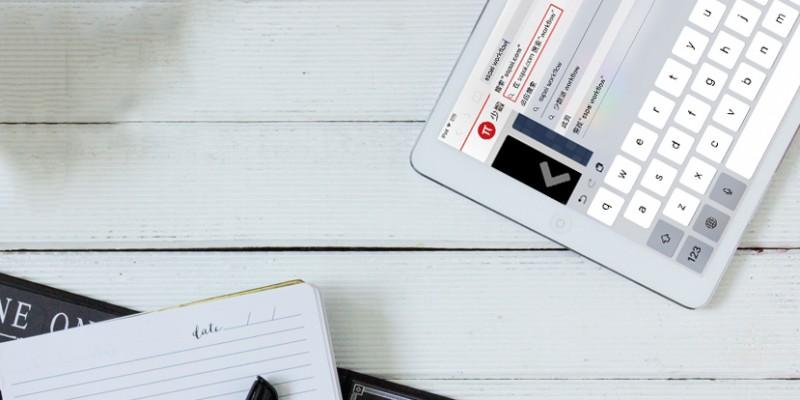 如何提高 iPad 的使用效率 | Matrix 精选