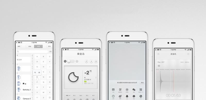 Smartisan OS 上有温度的小细节 | Matrix 精选