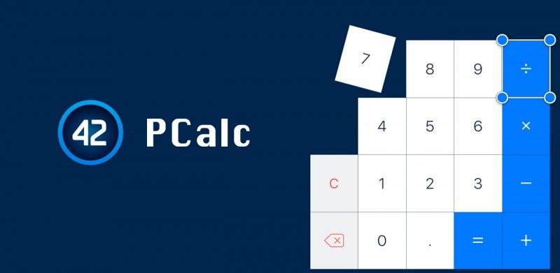 PCalc 入门用法:自定义一个最顺手的计算器