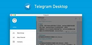 Telegram 桌面客户端更新之后,你可以更换喜欢的主题颜色了
