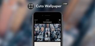 为让更多人享受优质壁纸,我们做了 Cuto 小程序