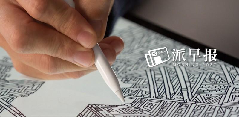 派早报: iPhone 8 新增面部识别,Apple Pencil 2 支持磁吸收纳,Android 版 Super Mario Run 将在 3 月上架等