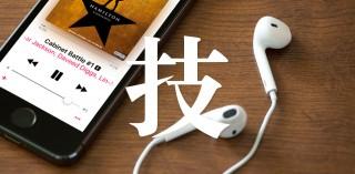 只用学生证,开通 Apple Music 大学生优惠方案丨一日一技