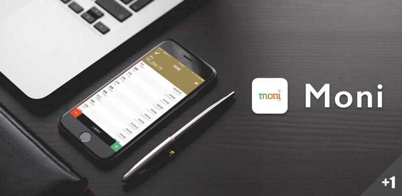 Moni,标签管理记账的又一个选择   App+1
