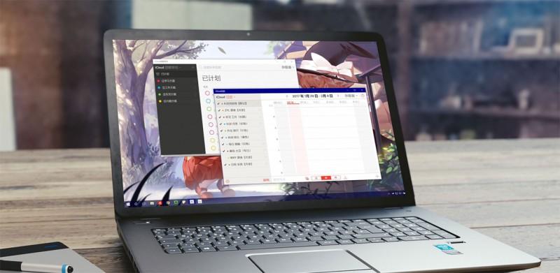 多种方法让你在 Windows 上优雅地使用 iCloud 服务 | Matrix 精选