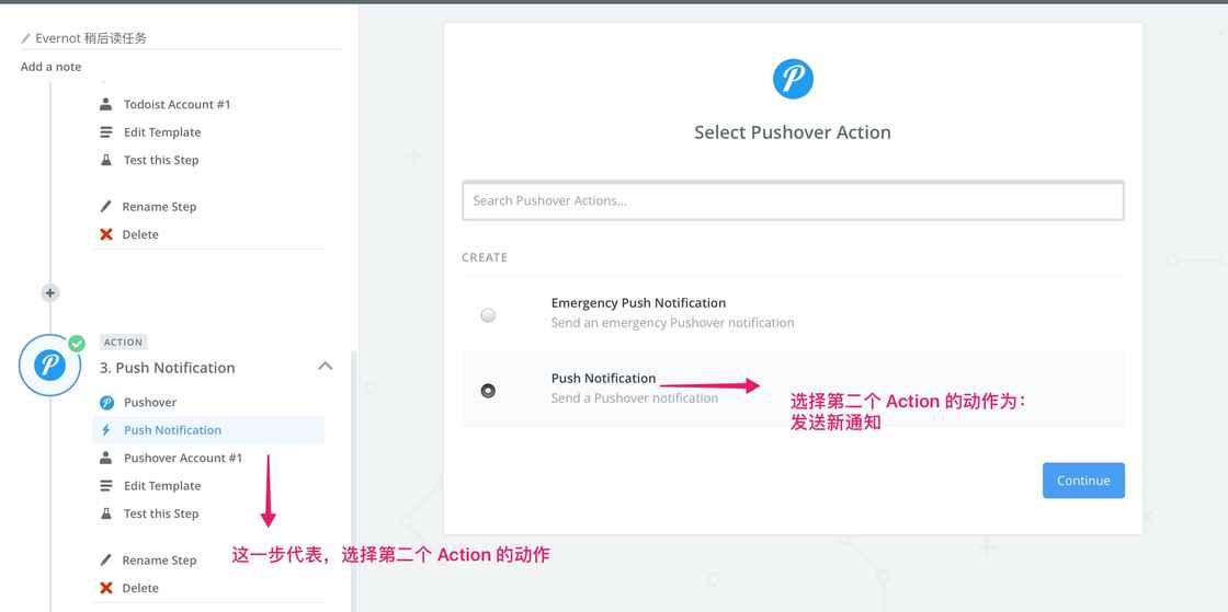 第七步,选择第二个 Action 的动作