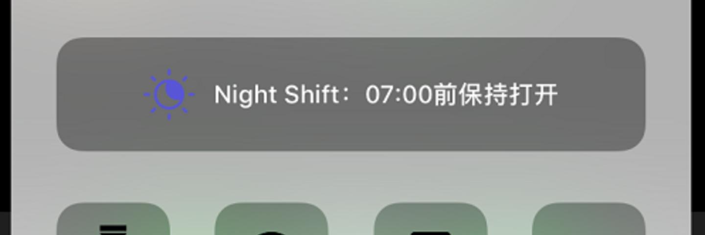如何让 iPhone 的屏幕变得更暗