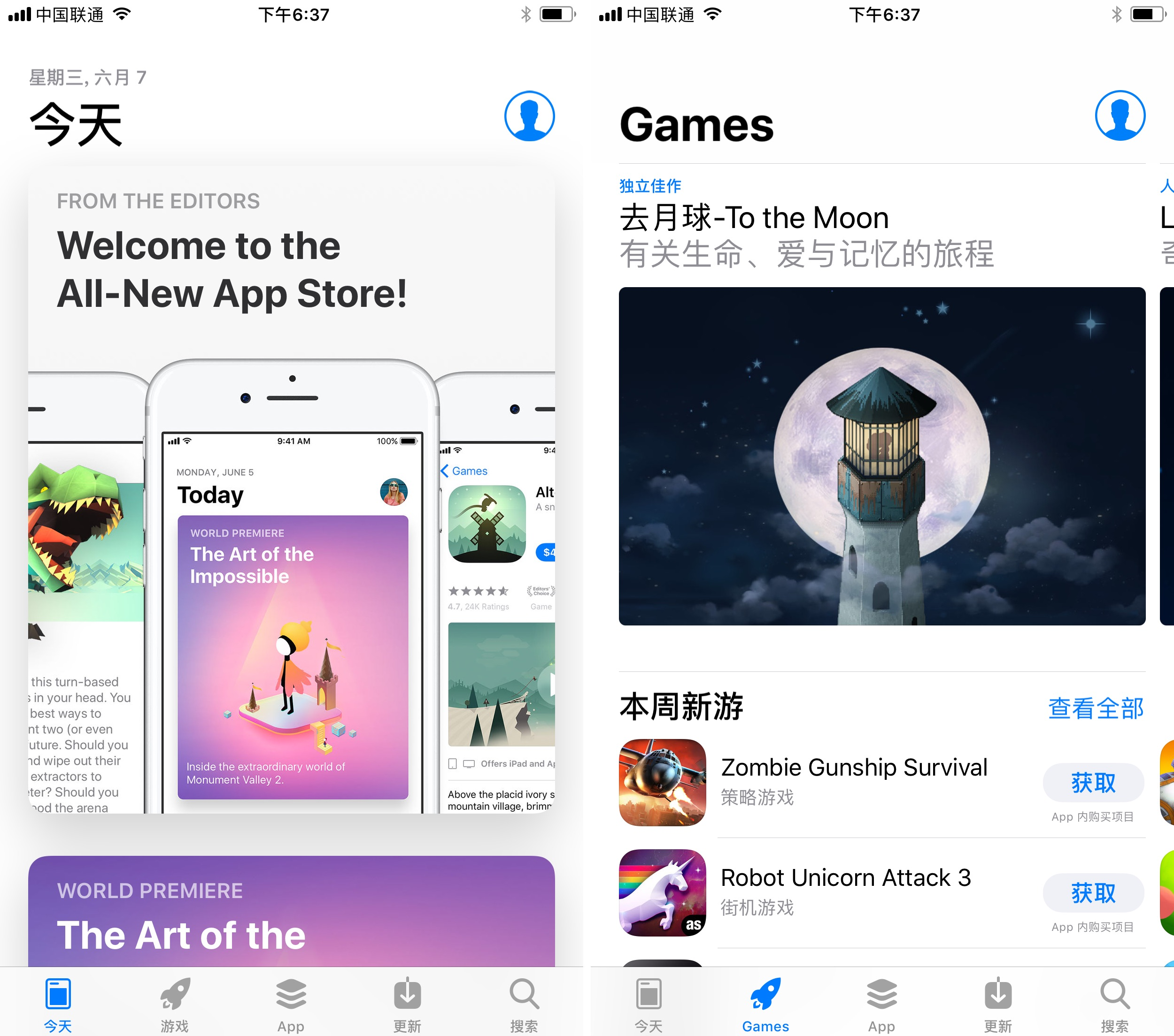 苹果控:你不得不知道的 iOS 11 新变化!