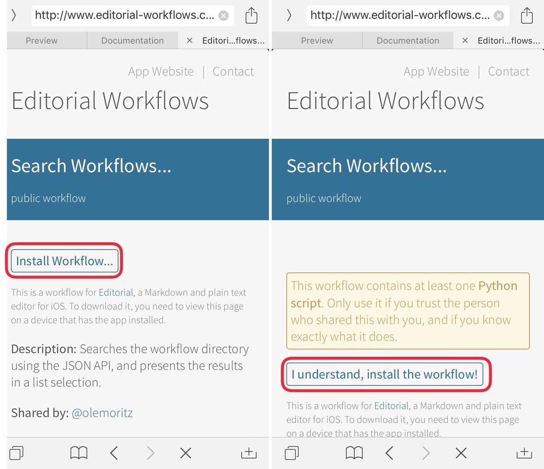 下载Workflow