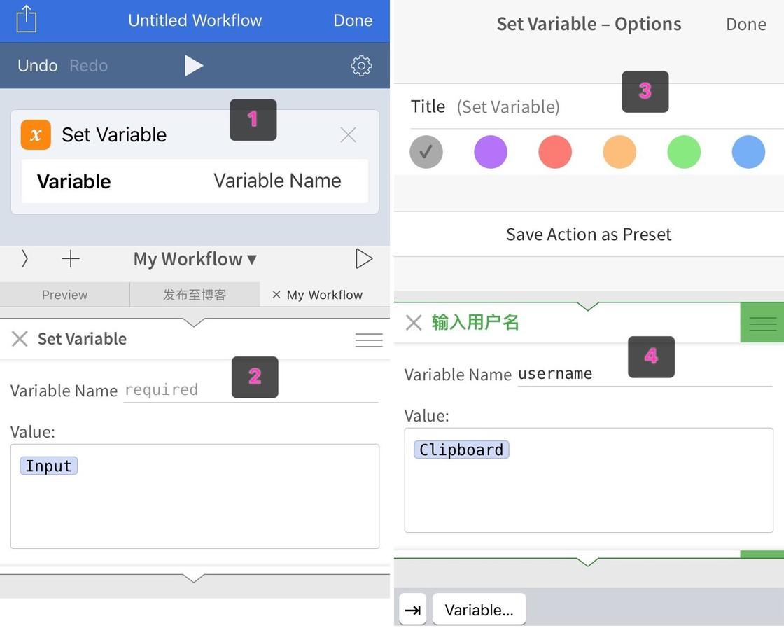 定义变量:1. Workflow for iOS 定义变量;2. Editorial 定义变量;3. Editorial Action 设置界面;4. Editorial 自定义样式 Action