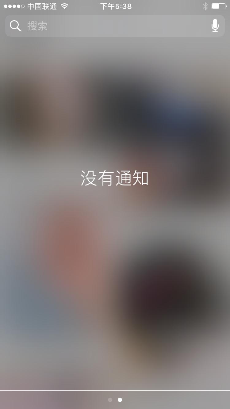 iOS 10 的通知中心效果图
