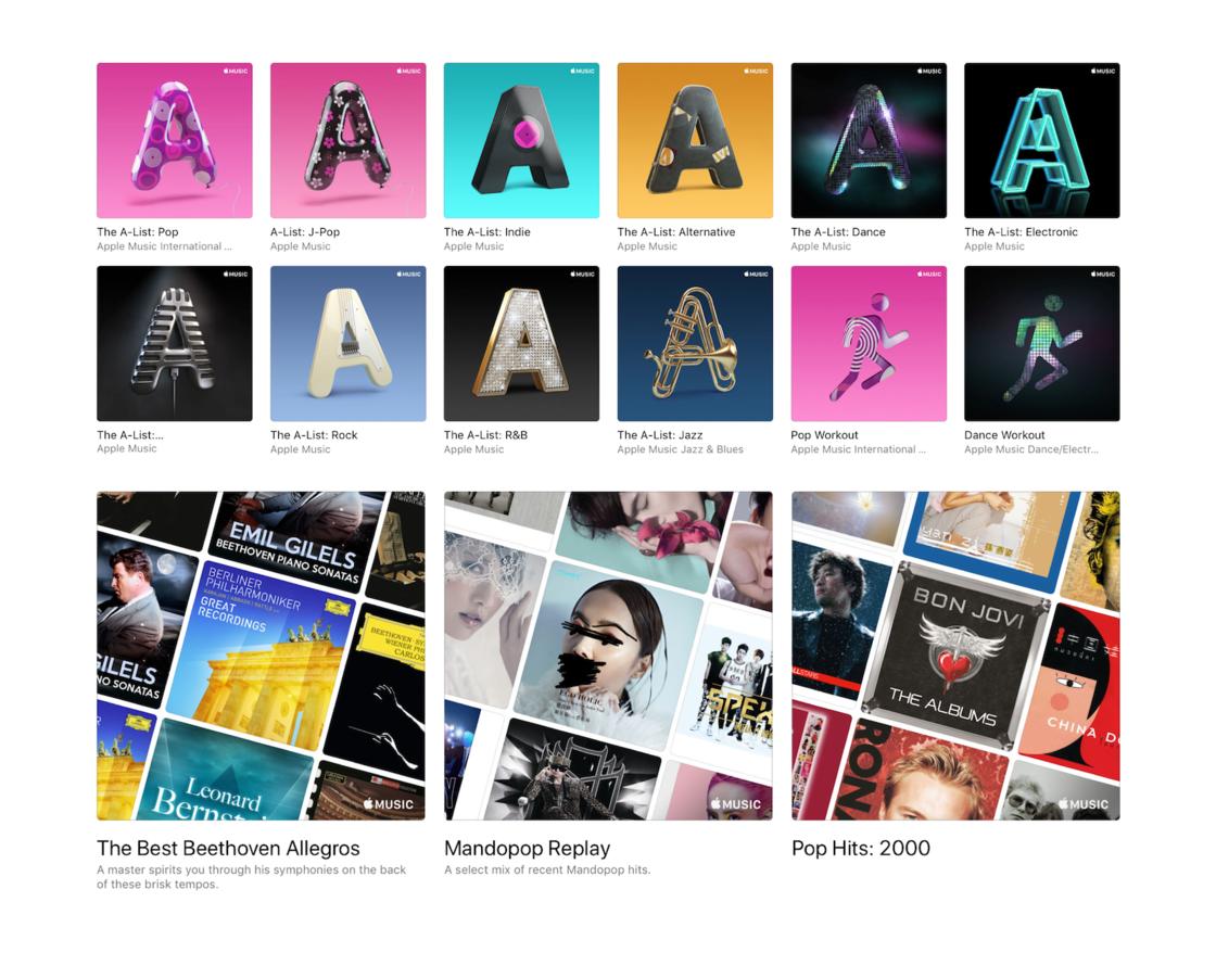 Apple Music 中统一的设计语言