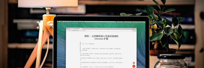简悦 - SimpRead 进化到 1.0.1,虽是一小步,却带来了大家期盼的功能
