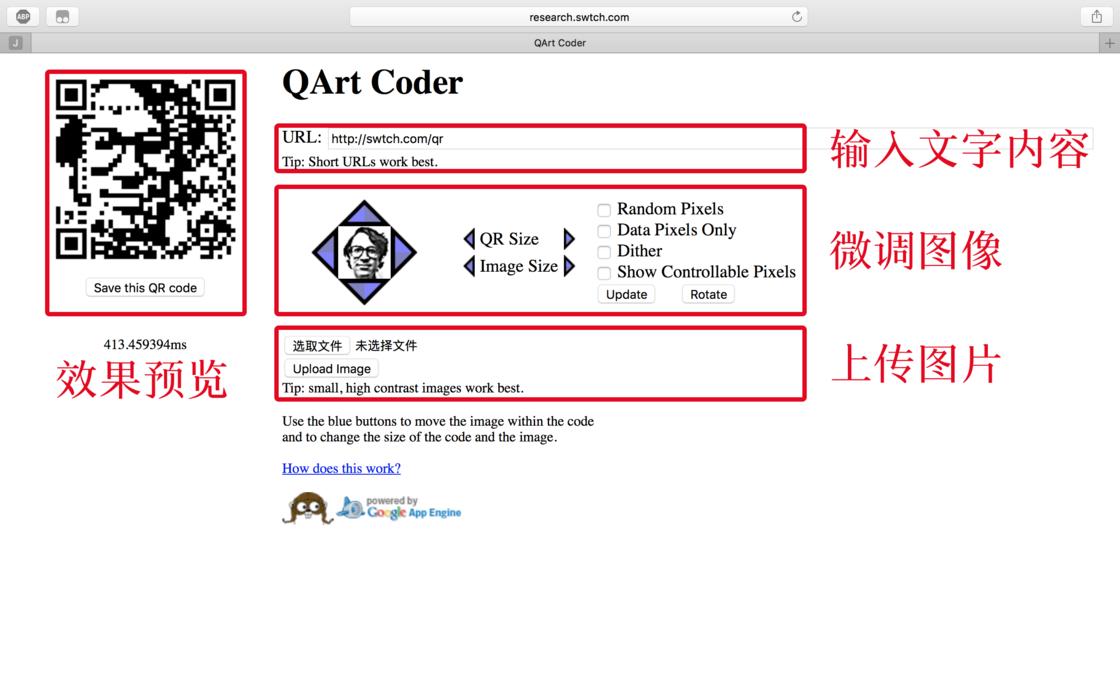 QArt Coders 的 web 端