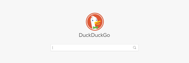 一只叛逆的鸭子——DuckDuckGo 简介