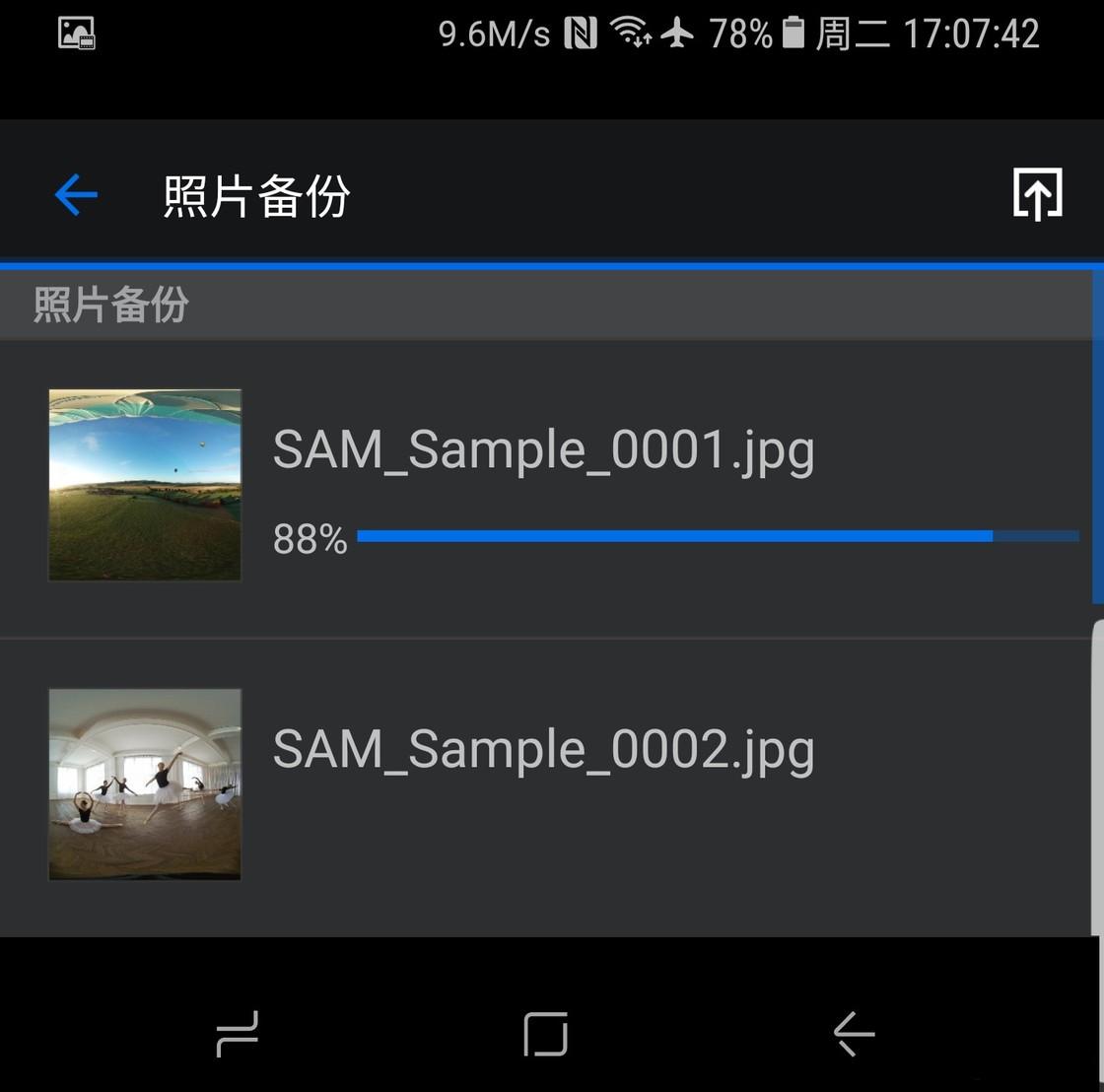 手机里的照片视频可以高速备份到 NAS 里