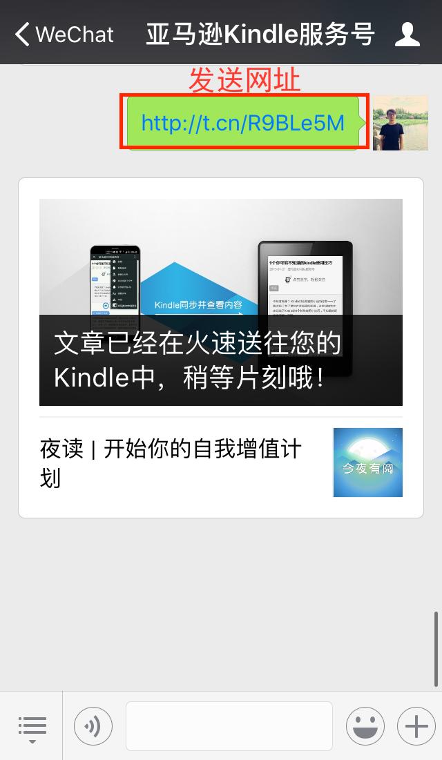 ...何更好地使用 Kindle