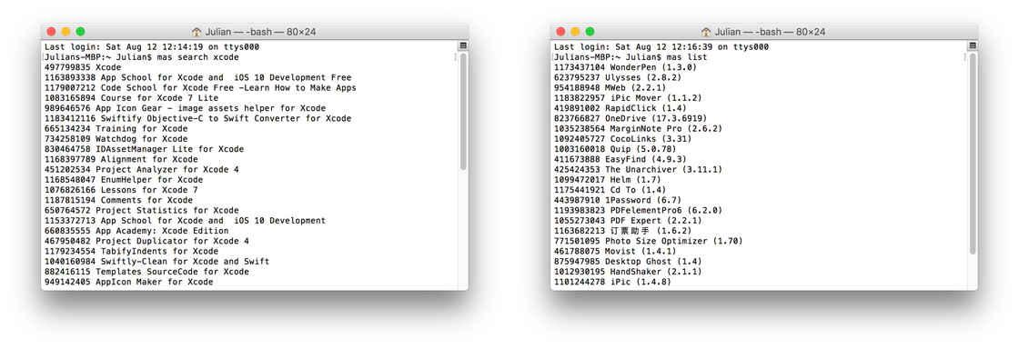 mas search Xcode & mas list