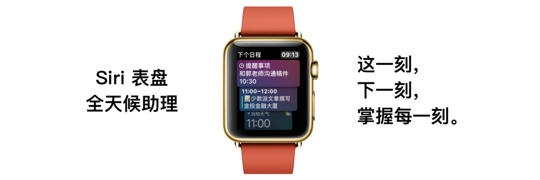 Apple Watch 新的 Siri 智能表盘,是我认为最实用的一款表盘