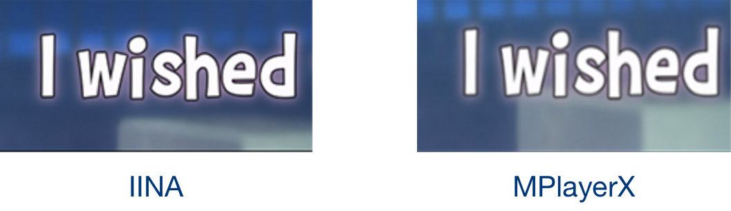 字幕渲染清晰度