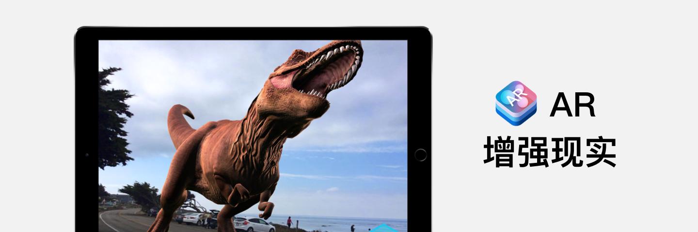 打开新世界大门,升级 iOS 11 后值得尝试的 11 款 App & 游戏